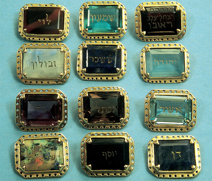 12 Tribal Stones of the Choshen Mishpat