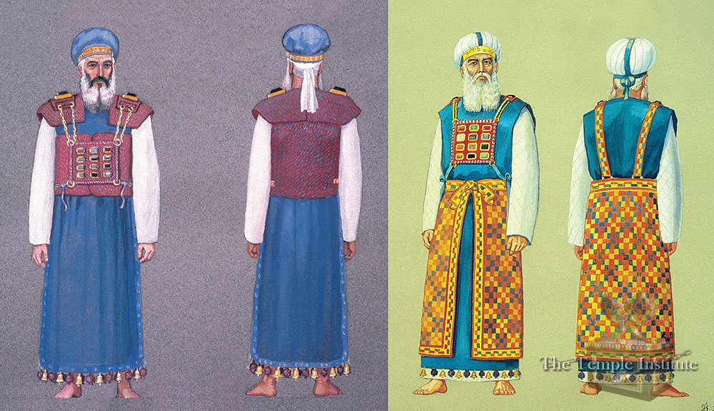 Different Interpretations of the Ephod