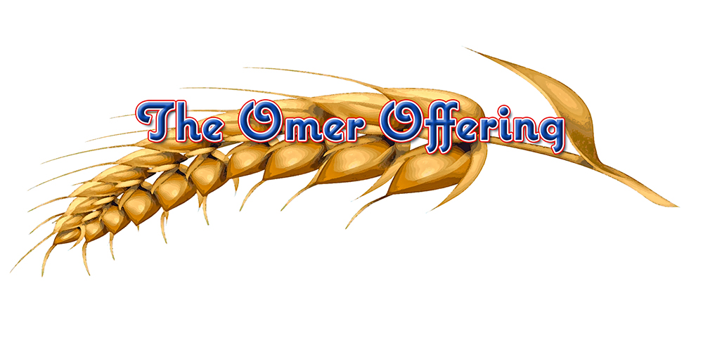 The Omer Offering