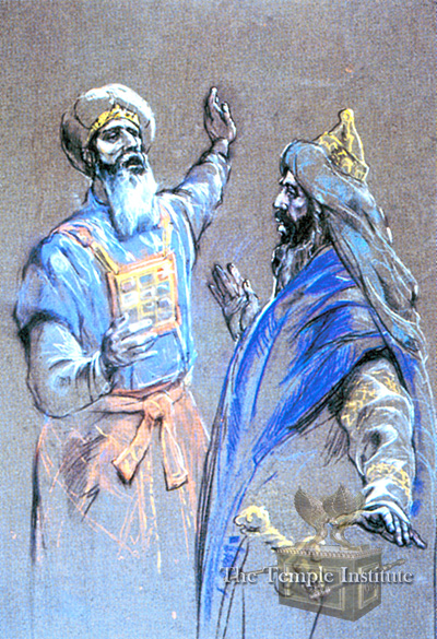 Kohen Gadol and king of Israel consulting the Urim veTummim