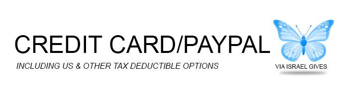 Donate Tax Deductible