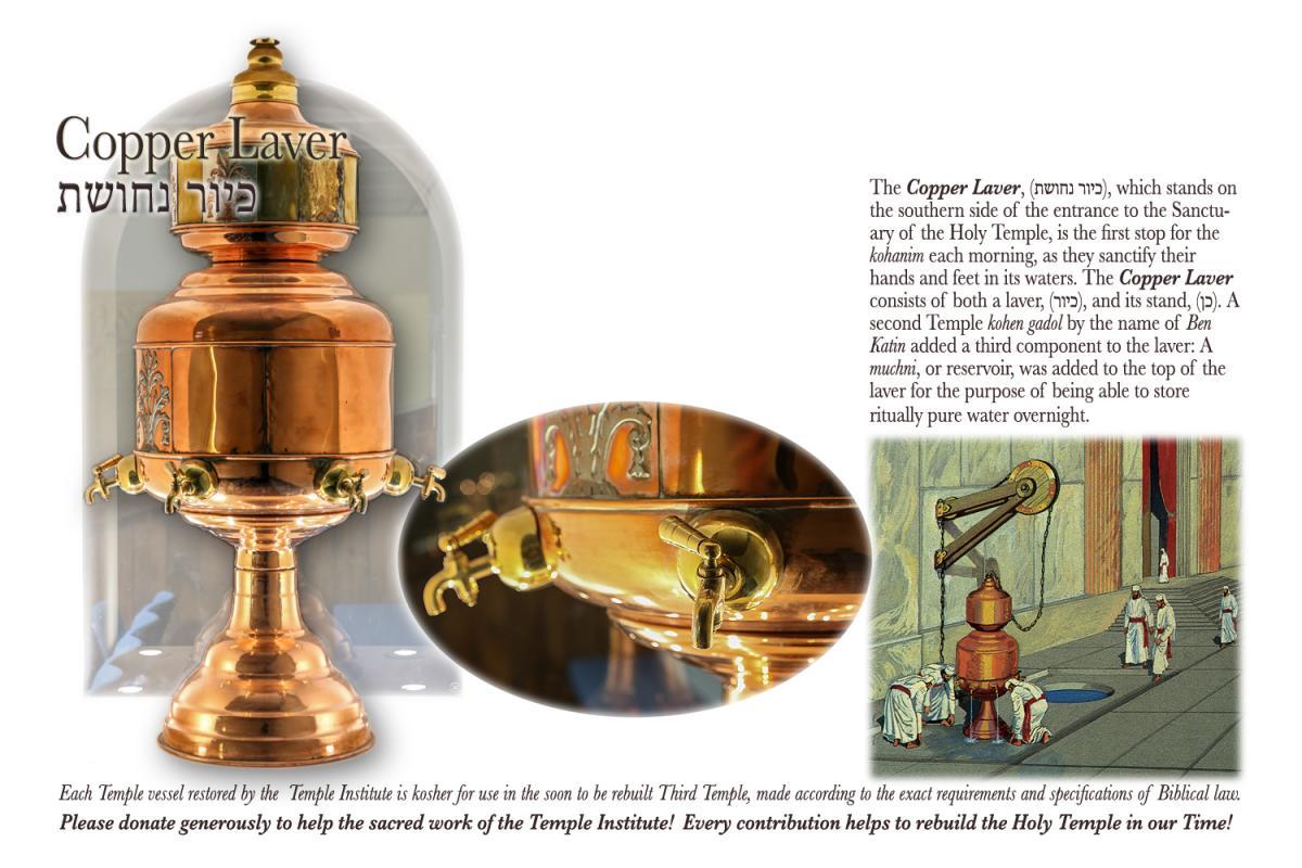 copper-laver-gallery