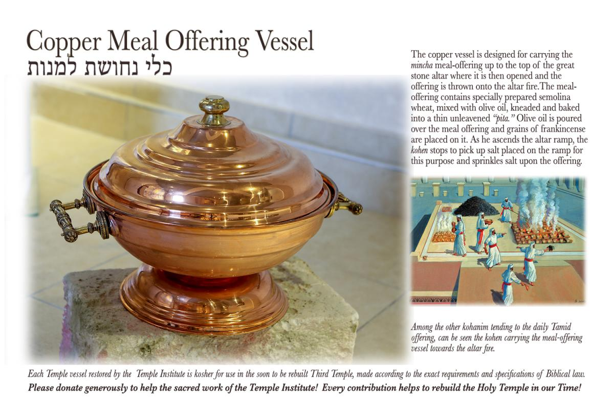 https://templeinstitute.org/wp-content/uploads/photo-gallery/copper-meal-offering-vessel-gallery.jpg?bwg=1583312192