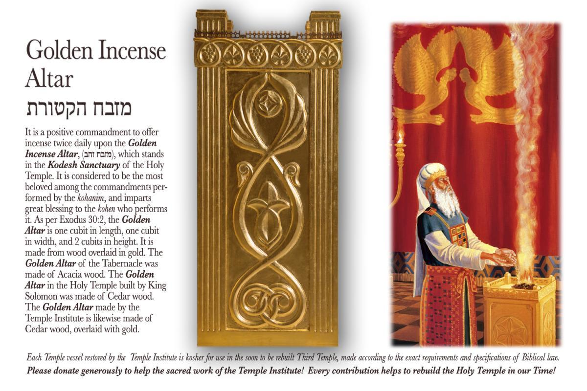 golden-incense-altar-gallery