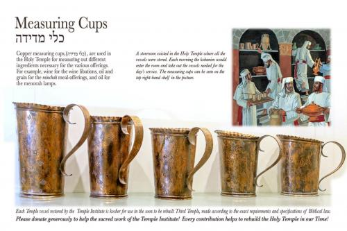 copper-measuring-cups-gallery