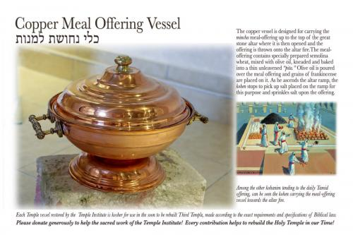 copper-meal-offering-vessel-gallery