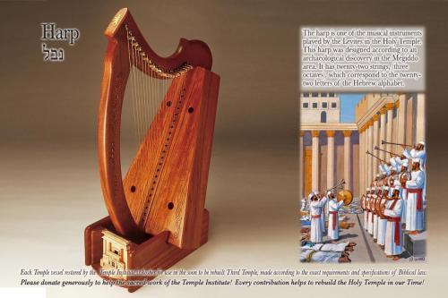 harp-gallery