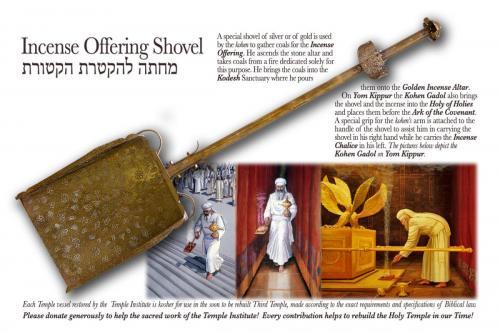 incense-offering-shovel-gallery